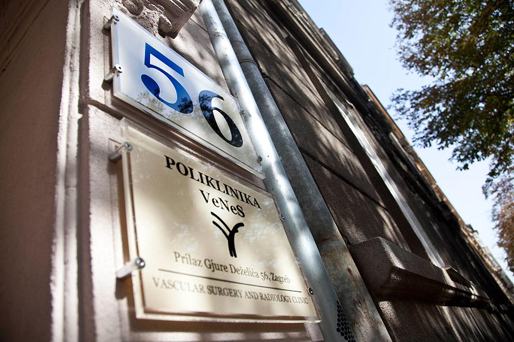 Poliklinika-Venes-Zagreb-galerija-01